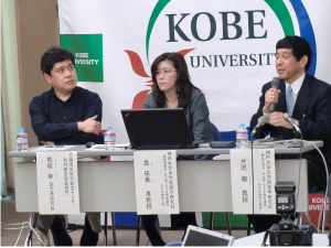 Picture: Press conference held at Kobe University Graduate School of Medicine(Kusunoki Campus) attended by seven media outlets.