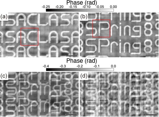 Fig. 2	Reconstructed images of specimen. Phase maps of (a) first and (b) second layers reconstructed by multislice approach. (c) Projected image obtained by superimposing maps (a) and (b). (d) Projected image reconstructed by conventional method.