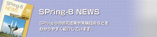 news92
