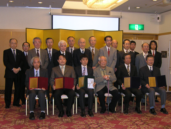 Awarding ceremony on 3 March 2010)